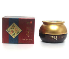 RED GINSENG CREAM 50ML[YEZIHU]/Anti-wrinkle/natural oriental herbs/KOREAN MADE