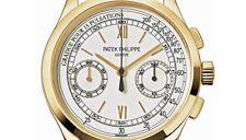 Patek Philippe 5170 18K Yellow Gold Chronograph Mens Watch Box/Papers 5170J