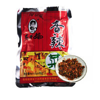 Delicious Chinese Food(陶华碧老干妈 香辣菜60g*20袋LaoGanMa)Spicy Flavor Pickled Chilli贵州特产