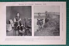 1900 BOER WAR ERA CHINESE DOMESTIC LIFE ~ LADY OF RANK AT HOME PADDY FIELDS