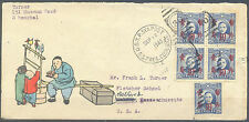CHINA 1940 COVER TO USA WITH USTP SEAPOST SS PRESIDENT COOLIDGE RARE POSTMARK