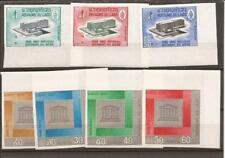 LAOS-2 unlisted imperf sets(WHO/UNESCO)-MNH