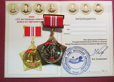 "RUSSIAN MEDAL ""25 YEARS WITHDRAWAL OF SOVIET TROOPS FROM AFGHANISTAN"" #11"