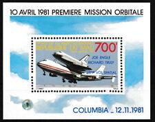 Mali - Zweiter Flug der Raumfähre Columbia Block 19 postfrisch 1981 Mi. 889