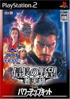 USED PS2 KOEI The Best Nobunaga's Ambition, Soutenroku 23262 JAPAN IMPORT
