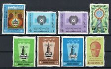 Saudi Arabia 1971 complete year set Michel #528 - 535 MNH OG