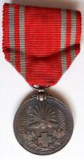 Original Japan Rot Kreuz Medaille 2 .Weltkrieg (X11)