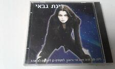 TORI AMOS IN  HEBREW BY RINAT GABAI  RARE  ISRAELI  PROMO CD SINGLE