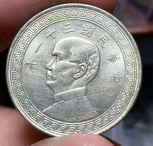 1942 China 50 FEN (50 cents)