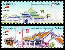 Melaka 750 Years Malaysia 2012 Temple Palace Tourist Place (stamp) MNH