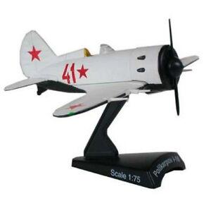 Soviet Polikarpov I-16 WWII Fighter 1/75 Diecast Model Power Postage Stamp 5331