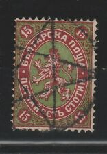 FRANCOBOLLI - 1881 BULGARIE/BULGARIA S.15 CARMINIO E VERDE Z/9173