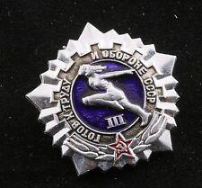 Soviet GTO Sport Labor Defense pin Award Badge USSR III 3 Silver Communist