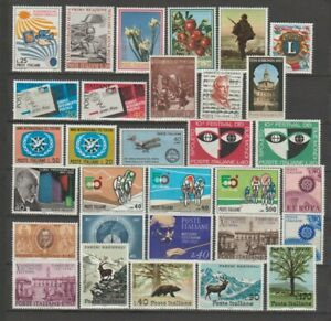 s37271 ITALIA MNH dal 1967 al 1970  Complete years set Annate complete - 4 SCANS