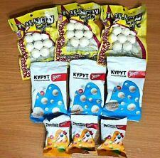 Kurt Qurt Kurut Qurut korot Dried salty cheese balls 60g x3, 30g x3, 15g x3