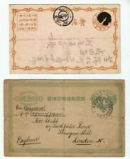 Japan 2 early post cards used, 1892 from Yokohama to England 3 Sen, other is 1/2