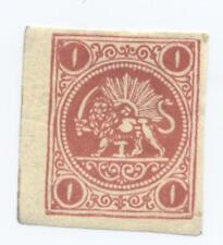 Francobolli - 1876  Persia
