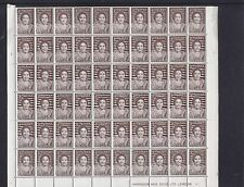 Phillipines, 1973, Scott 1195, Part sheet of 60 stamps, Lot 6226