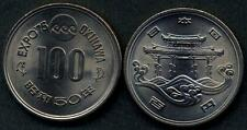 JAPAN 100 Yen 1975 Okinawa Expo '75 UNC