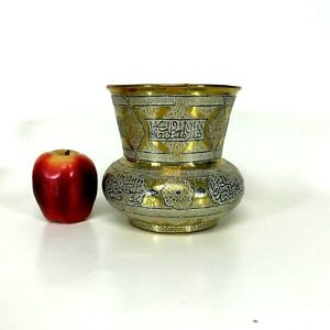 Middle Eastern Hand-Etched Islamic Brass Vase with Applied Silver Calligraphy Wr