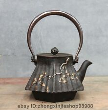China Collect Archaic Japan Iron Silver Gilt Pine Tree Portable Flagon Tea Pot