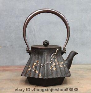 China Collect Archaic Japan Iron Silver Gilt Pine Tree Portable Flagon Tea Pot