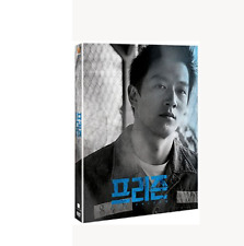 "KOREAN MOVIE ""The Prison"" DVD /REGION 3/ 2DISC"
