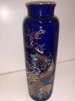 Vintage Oriental Asian Cobalt Blue Gold Ceramic Vase w/ Peacocks Japan 10.5""
