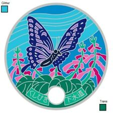 Pathtag 33356 - Butterfly JMC - Japanese Manhole Cover