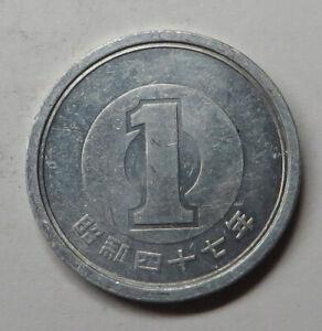 Japan Yen Yr.47(1972) Aluminum Y#74 UNC