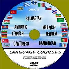 7 BEGINNERS LANGUAGE COURSES PC-DVD 2 LISTEN & LEARN AUDIO/TEXT CANTONESE HEBREW