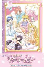 【Sailor Moon ×ICHIBAN-KUJI】Lottery  room blanket Original goods rare