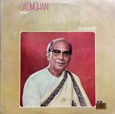 JAGMOHAN   THE IMMORTALSongs  on this long  play record. hard to find.