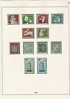 germany 1956 mint stamps page ref 17723