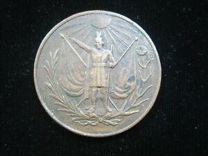 PERU 1926 JAPAN JAPONESA CENTENNIAL 1821 - 1921 LIMA MEDAL 35mm BRONZE 72#
