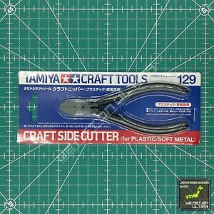 Tamiya 74129 Craft Side Cutter For Plastic / Soft Metal /TRACKED & COMBINED SHIP
