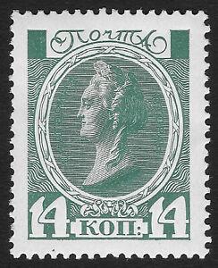 ROMANIA 1913 300th Anniversary of the Founding of  Romanov Dynasty  14K (KBX)