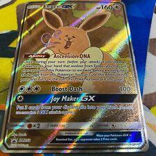 Pokemon: Eevee Gx Sm233 - Full Art Ultra Rare Holo Promo Card - Nm