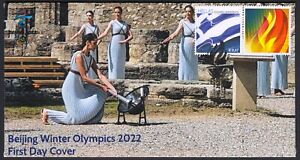 Greece 2022 Beijing Winter Olympic Games Lighting of the Flame Unofficial FDC