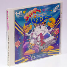 STAR PARODIER NEC PC-Engine PCE SUPER CD-ROM2 Japan Import DUO TG-16 Shooter !!