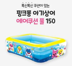(Pinkfong) Baby Shark Inflatable Air Cushion Swimming Pool 59in*45.2in*14.9in