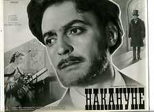 1959 Bulgaria Cinema RUSSIAN SOVIET Photomontage Movie photo Poster Turgenev