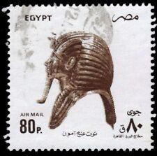 "EGYPT C205 - Funerary Mask of King Tutankhamen ""Airmail"" (pf43659)"