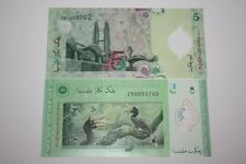 (PL) NEW OFFER: RM 5 ZA & ZB 0050702 UNC 2 ZERO ZETI LOW SAME NUMBER REPLACEMENT