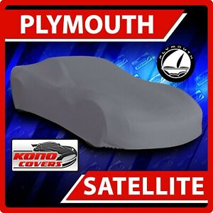 Plymouth Satellite 6 Layer Car Cover 1965 1966 1967 1968 1969 1970 1971 1972