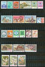 Indonesië Zonnebloem jaargang 1978 postfris