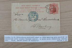 GB Victorian Pre-stamped postcard with 1d stamp London 1894 handstamp