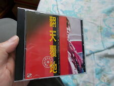 a941981 群星 翻天覆地 九十年代怎麼樣 Mainland China Pop HK Reissue CD New Century