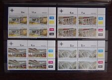 South Africa 1984 South African Bridges set in block x 4 MNH