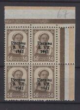 GERMAN OCCUPATION, PERNAU, STAMPS, 1941, Mi. 10 II PF VI+ III+ III **.